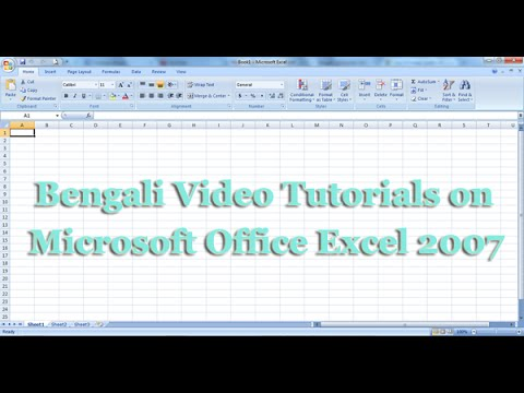 MS Excel 2007 Video Tutorials (Bengali) Part-77 | Setting Up Paper Size in MS Excel - 2007