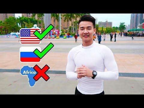 What type of girls do chinese guy like? 中国男生喜欢什么样子的女生?
