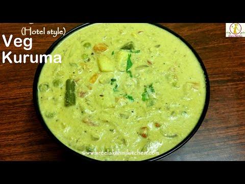Veg kurma hotel style | mix veg korma recipe | Vegetable kurma | kurma for roti | white kurma recipe