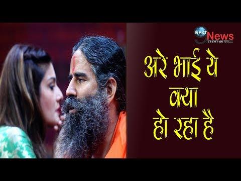 Xxx Mp4 रवीना टंडन और बाबा रामदेव ने सरेआम किया ये काम Raveena Baba Ramdev 3gp Sex