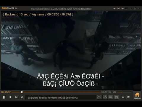 gom player arabic subtitle fix