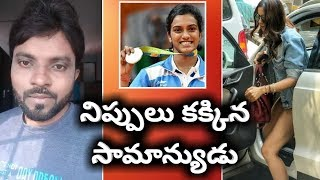common man fire on rakul preeth singh | Pv sindhu | YUVA TV