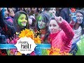 HOLI SPECIAL DR PUNEET AND BHAIRVI STUDIO ISUR STUDIOS
