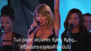 Out Of The Wood  Taylor Swift Thaisub