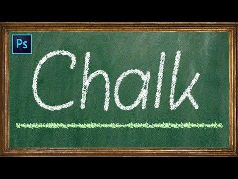 Photoshop: Chalk Text Effect