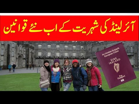 How to get Irish Citizenship?