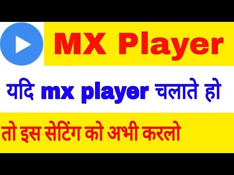 mx player hidden features in hindi | mx player tips and tricks | mx player new features | new tips