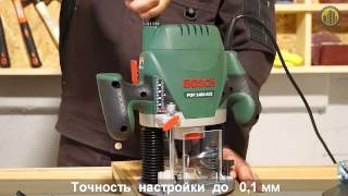Ultra cheap plunge router table and lift bosch pof 1200 ae bosch pof 1400 ace greentooth Images