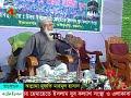 Download Bangla Waz mufti mahmud hasan আল্লামা মুফতি মাহমুদ হাসান MP3,3GP,MP4