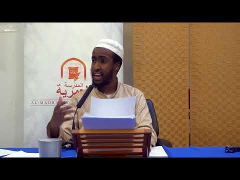 Benefits From My Journey To India || Ustadh AbdulRahman Hassan