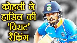 Virat Kohli sets new record in ICC ranking | वनइंडिया हिंदी