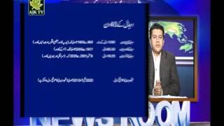 AJK TV News Room Imam Mehdi Ka Zahoor.P-2.flv