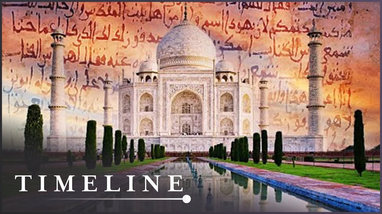 The Cultural Riches of Islam   Islam Religious Documentary   Timeline