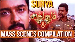 Download Singam 2 - Mass Scenes   Suriya   Anushka   Hansika   Tamil Latest Movies   tamil movies 2016 Video