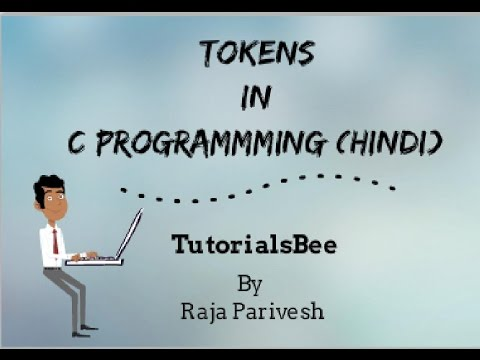 Tokens of C Programming Language in hindi (Part1)