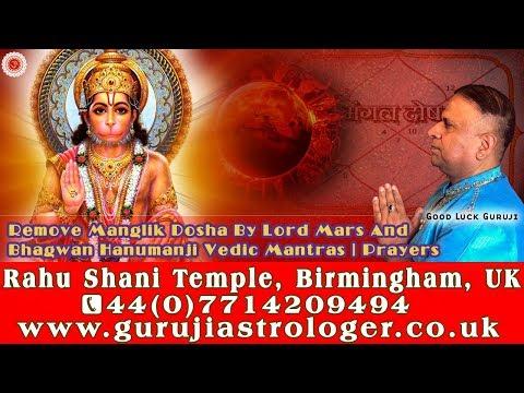Remove Manglik Dosha By Lord Mars And Bhagwan Hanumanji Vedic Mantras | Prayers