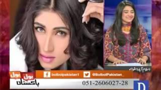 Bol Bol Pakistan - July 18, 2016