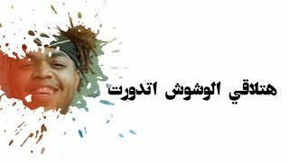 مهرجان المستقبل غناء مطب و ابو علي توزيع وزة منتصر