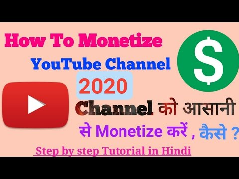 [ Hindi ] How To Monetize your YouTube Channel 2018 in 3 Easy step ll Step by Step Tutorial || TB