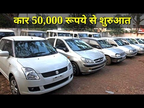 Second Hand Car Bazar Biggest Old Cars Market Lucknow