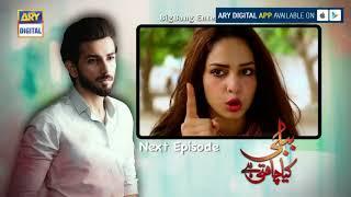 Bubbly Kya Chahti Hai Episode 49 ( Teaser ) - ARY Digital Drama