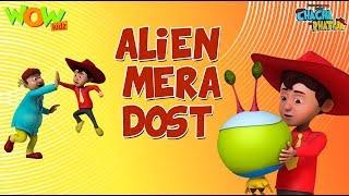 Alien Mera Dost - Chacha Bhatija - 3D Animation Cartoon for Kids - As seen on Hungama