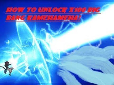 How to get X100 Big Bang Kamehameha - Db xenoverse2