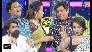 Cash | Ali,Kayyum,Tejaswi,Madhunandan | 23rd February 2019 | Full Episode | ETV Telugu