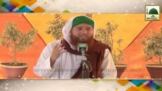 Short Bayan - Pul e Sirat Ka Safar - Abdul Habib Attari Madani Guldasta 75