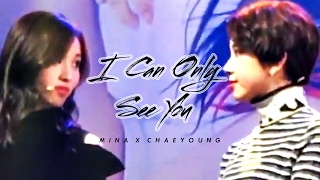 michaeng | i can only see you