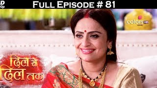 Dil Se Dil Tak - 22nd May 2017 - दिल से दिल तक - Full Episode (HD)