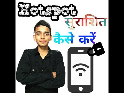 How To Secure Your Personal Mobile Hotspot In Your Android Phone?