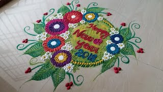 Happy New Year Best Rangoli 51