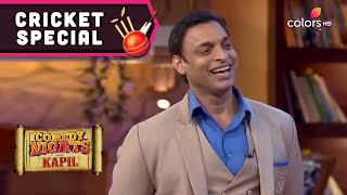 Cricket Special | Comedy Nights With Kapil | Why Shoaib Is Known As