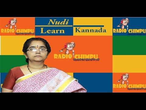 Spoken Kannada | Learn to Speak Kannada through Hindi Part-1
