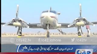Mubashir Luqman offered his private jet for public service