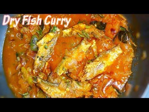 How to Prepare Dry Fish Curry Enduchepala Iguru