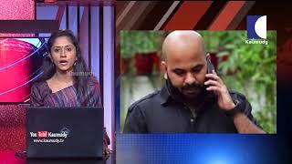 NEWS LIVE | ബിനോയ് കോടിയേരിയ്ക്ക് എതിരായ ലൈംഗിക പരാതിയില് കൂടുതല് വിവരങ്ങള് പുറത്ത്