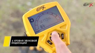 инструкция на русском металлоискателя ground efx mx200 скачать