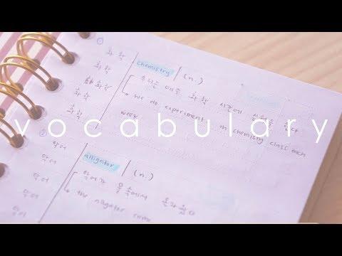 Studying Korean: How I Study Vocabulary