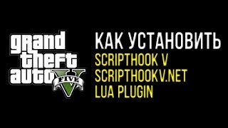 Scripthook V Videos - 9tube tv