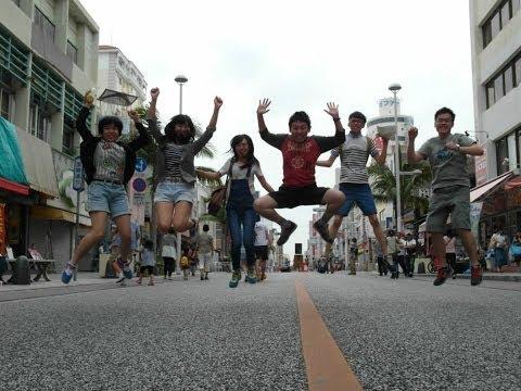 TAIWAN TO OKINAWA