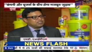Ajit Gupta On Aipl Zorro Launch