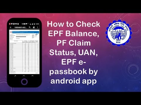 Check EPF Balance Online in English