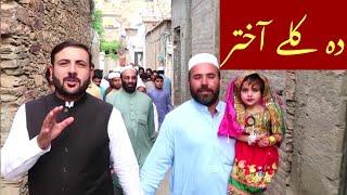Da Kali Akhtar | Tahir Khan Videos |