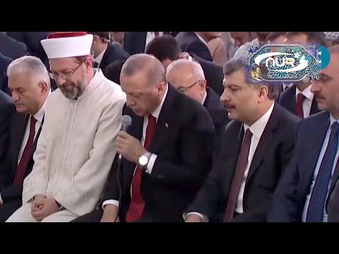 Эрдоган читает Коран в Рамадан