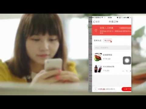 China's Taobao Marketplace, Online Overview - Unravel Travel TV