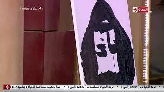 #x202b;4 شارع شريف - الفنان عبودة  يفاجيء الاستديو بالرسم بطريقة مختلفة#x202c;lrm;