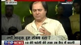 Zee News : Sanjay Dutt & Sunil Dutt in a RARE interview with Farooq Sheikh - Part 2