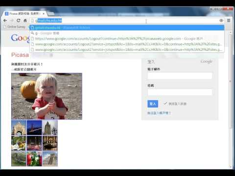 Create a Photo Album and put it in Google Site (without using Google+)